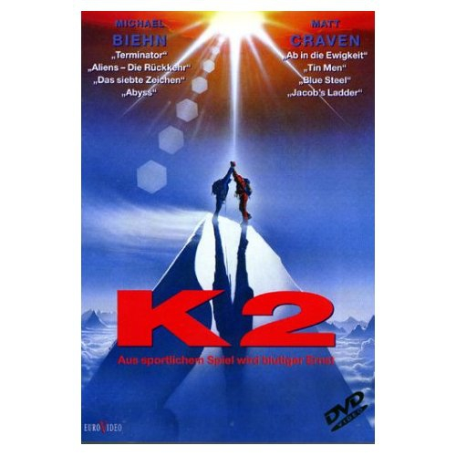К2 предельная высота 1991  the-cinemanet