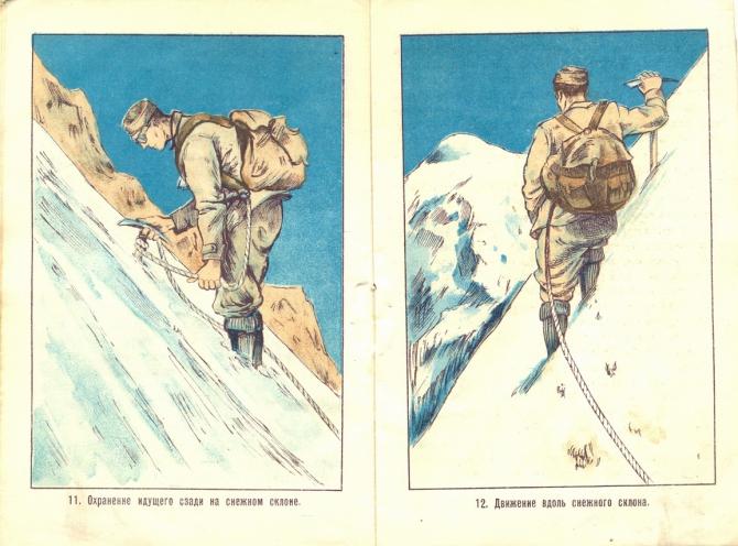 Вершина горы покрытая снегом означать то, что окружающие вас люди вскоре оценят по достоинству ваши действия.