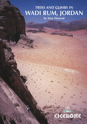 BASEjumping in Wadi Rum, Jordan. Minitopo. (English, Альпинизм, exit points, экзиты, base-climbing, прыжки, rapt, рапт, бэйс, вади рам, иордания)