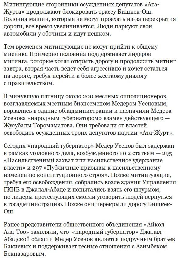 Тп на улице дают в рот местной уговорили, порно лесбиянка из азери