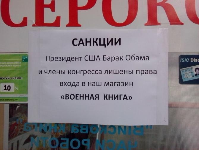 32e6ecad67b8 На референдуме 16 марта население Крыма высказалось за включение Крымских  гор в состав Российской Федерации. — Risk.ru