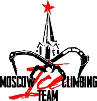 Moscow Ice Climbing