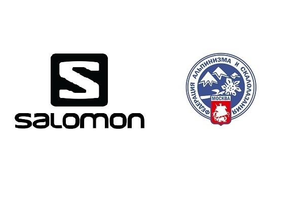 Salomon - партнер ФАиС Москвы