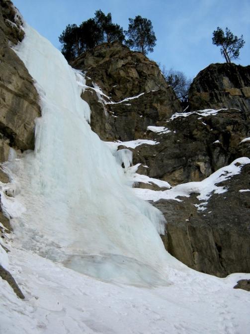 водопад Тегенекли