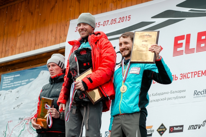 Завершающее событие фестиваля Red Fox Elbrus Race – Red Fox TSL Challenge, забег на снегоступах (Альпинизм, скайраннинг, забег на снегоступах Red Fox TSL Challenge)