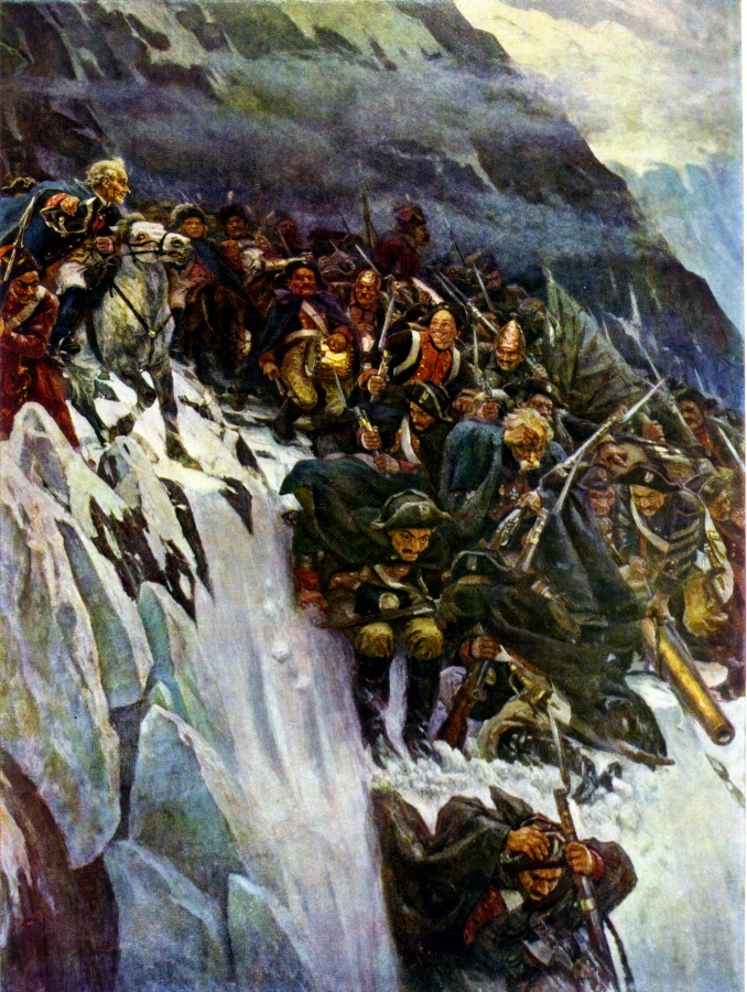 Маршрут Альпийского похода