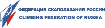 Впервые в России запланирована очередная встреча UIAA YC (Альпинизм, extreme activities association, cfr, ural, skala, russia-kazakhstan, on-sight marathon, rock for everybody, scarpa, manaraga-team, klenov)