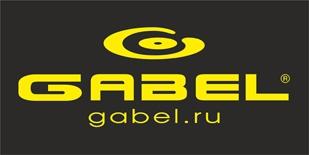 gabel-2 (2)