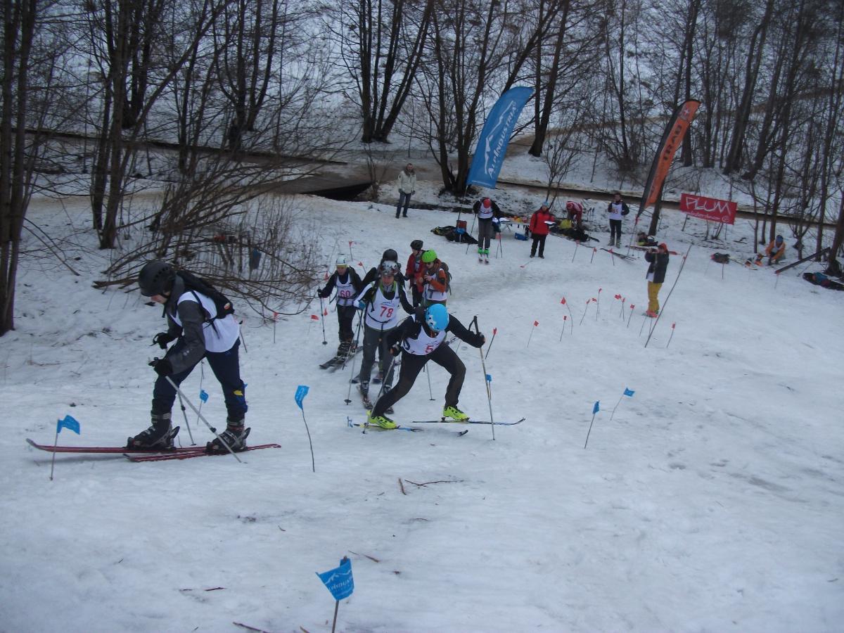 Картинки по запросу ски-альпинизм в москве