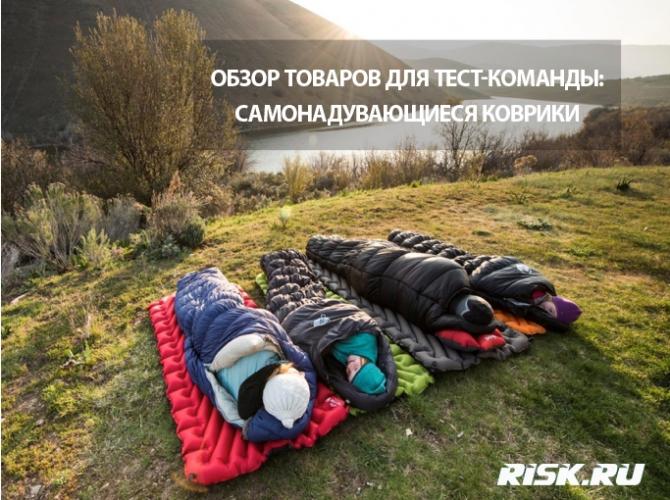 анонс_коврики
