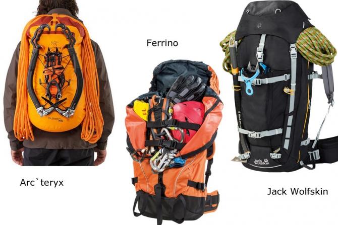 Обзор-сравнение 31 модели рюкзаков объемом 45-55 литров — Risk.ru c0e8611d1bf
