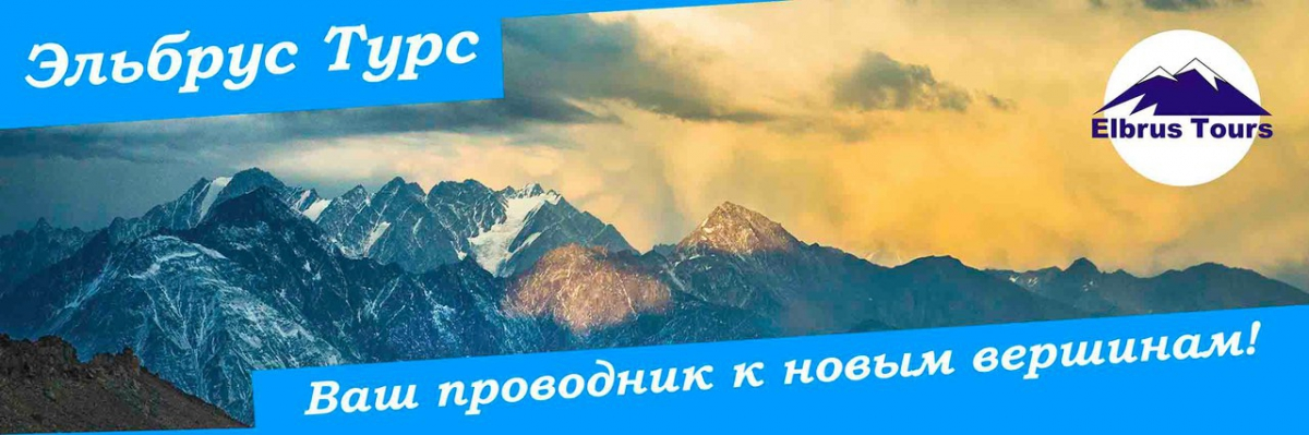 бронежилет классического украина туры на эльбрус Протяженность