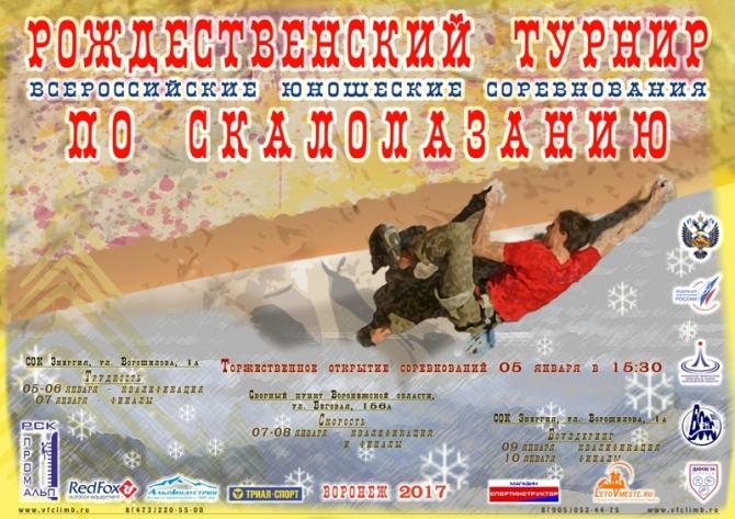 плакат 200 шт