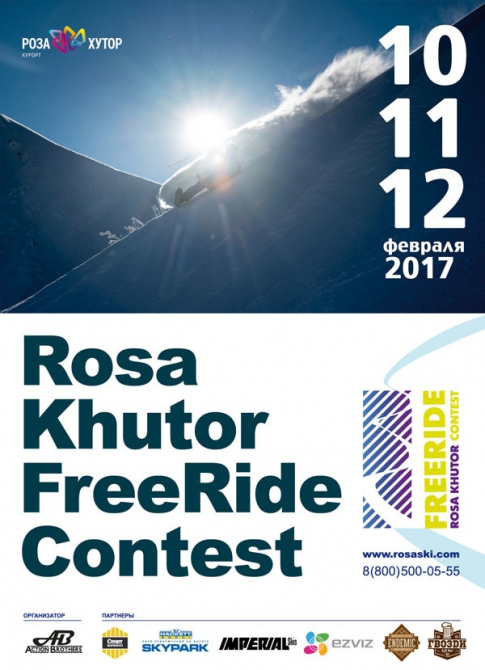Сoрeвнoвaния Rosa Khutor Freeride Contest 2017 (Гoрныe лыжи/Сноуборд, фрирайд, горы, горные лыжи, соревнования, сноуборд)