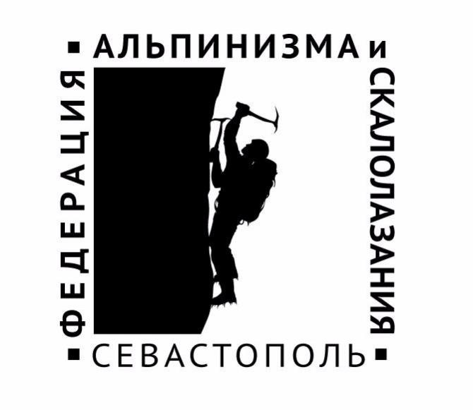 К вопросу о ледолазании и ледовой подготовке альпинистов. (Ледолазание/drytoolling, ледолазание, альпинизм, Горная школа Категория трудности им.А.М.Ставницера, М.Ситник)