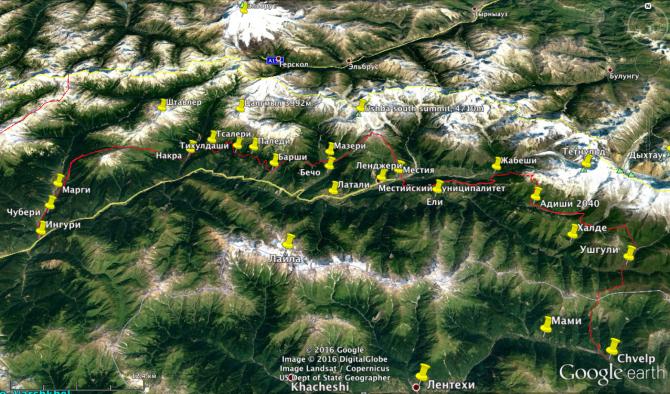 Ски-тур через всю Сванетию / февраль-март 2017 (сванетия)