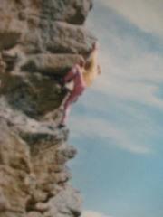 Одиночное восхождение. Альпинистско-скалолазный Тянь-Шаньский этюд.. Прошлый век.Записки провинциала. (Скалолазание, Для всех.)