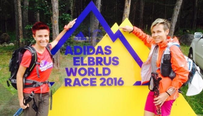 Петра Владимиров и Жанна Андреева о Elbrus Mountain Race 2016 (Скайраннинг)