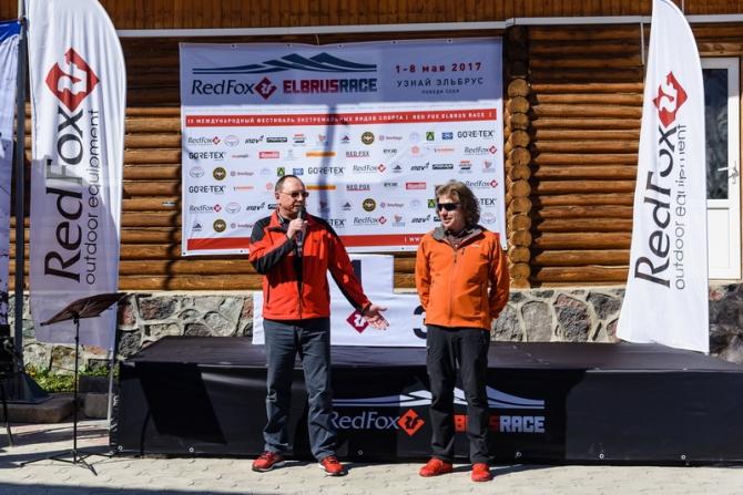 Торжественное открытие IX-го международного Фестиваля экстремальных видов спорта Red Fox Elbrus Race 2017 состоялось! (Альпинизм, скайраннинг, вертикальный км, скоростное восхождение, эльбрус, ски-тур, забег на снегоступах, Red Fox TSL Challenge, Vertical Kilometer®, SkyMarathon® - Mt Elbrus)