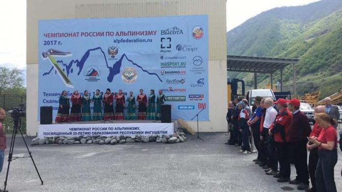 Скальный класс чемпионата России стартовал в Ингушетии (Альпинизм, ингушетия, чемпионат россии, фар)