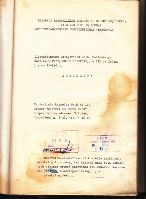 Помогите пожалуйста перевести с литовского (Туризм, отчет)