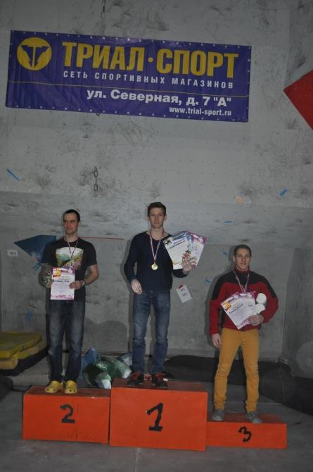 22 апреля прошел Открытый Чемпионат Вологодской области по скалолазанию (Скалолазание, скалолазание, соревнования)
