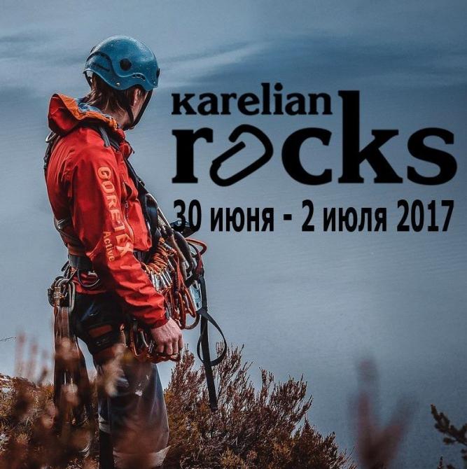Фестиваль скалолазания на естественном рельефе «KARELIAN ROCKS-2017»!