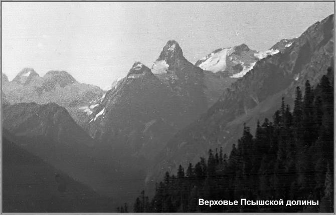 Кoгдa на Кавказе не было границ... (Дневник 1985, Горный туризм)