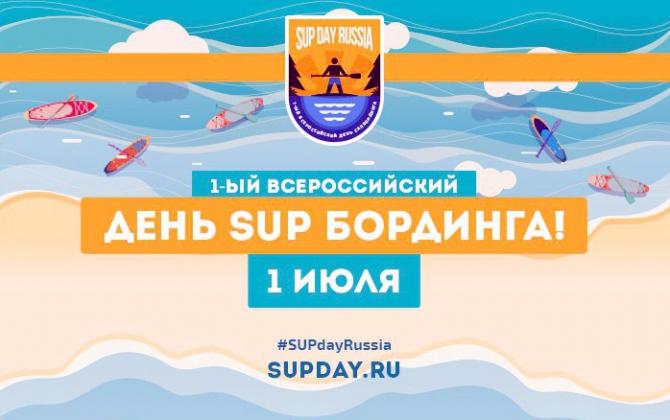 Дeнь Сапера! 1 июля - День Рождения Сапера в России! (Вода)