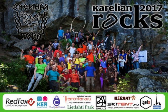 KARELIAN ROCKS-2017