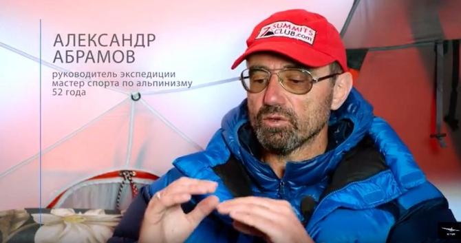 Александр Абрамов: К обсуждению документального фильма РД Студии Валдиса Пельша «Ген высоты, или Как пройти на Эверест» (Альпинизм, клуб 7 вершин, коммерческий альпинизм)