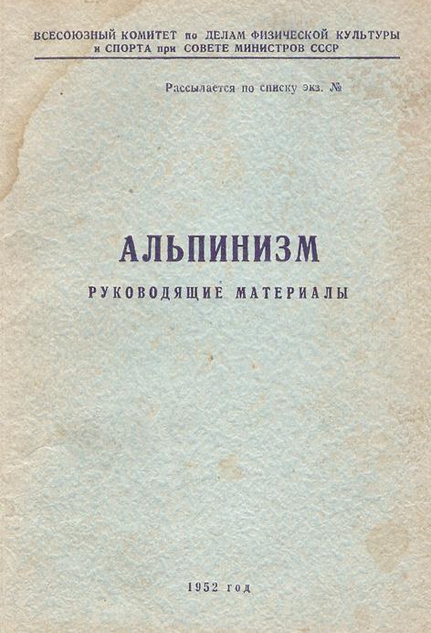 Фишт  Википедия