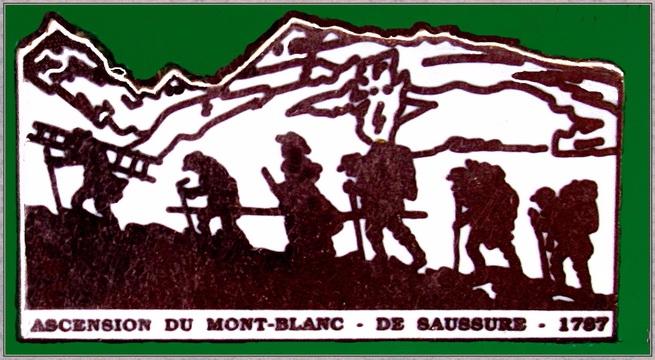 8 августа - День альпиниста! (Альпинизм)