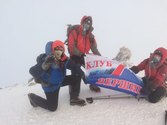 Эксперимент на Эльбрусе: восхождение с кислородом, как подготовка к Эвересту. И не только… (Альпинизм, клуб 7 вершин, александр абрамов)