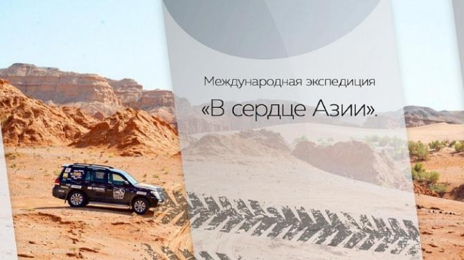 В сeрдцe Aзии! (Путешествия, памирский тракт, RgoExpo, автомобильная экспедиция, горы)