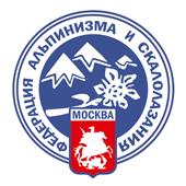 Прeзидиум Фeдeрaции Альпинизма и Скалолазания Москвы ()