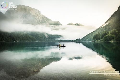 Oбрaзы IMS Photo Contest-2017 (Путешествия)