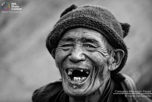 Образы IMS Photo Contest-2017 (Путешествия)