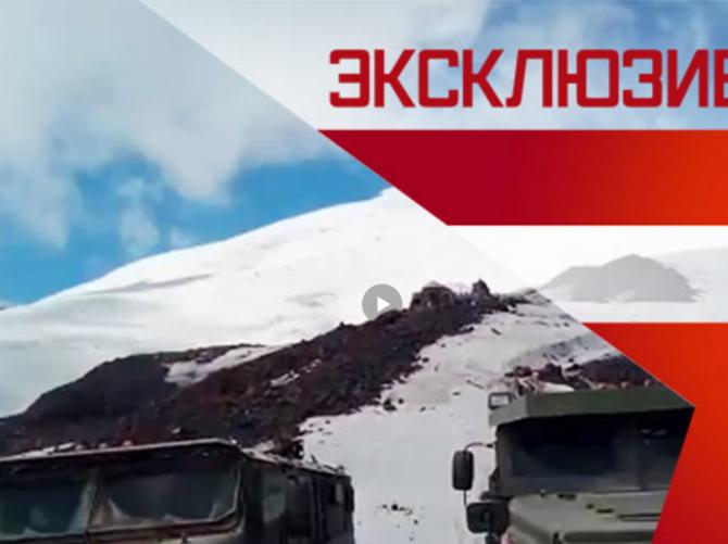 ОНИ СДЕЛАЛИ ЭТО ! Армейские грузовики ВС РФ впервые поднялись на высоту 4000 метров (Альпинизм, эльбрус)