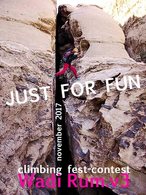 Wadi Rum.V3. Climbing, каньонинг & джипинг. Новый концепт. (Альпинизм, вади рам, jordan women)