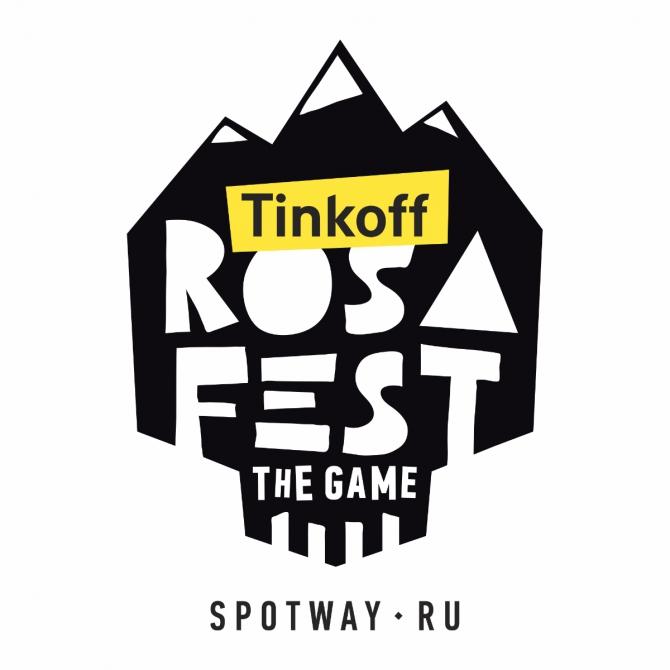 Tinkoff Rosafest 2018 (Горные лыжи/Сноуборд)
