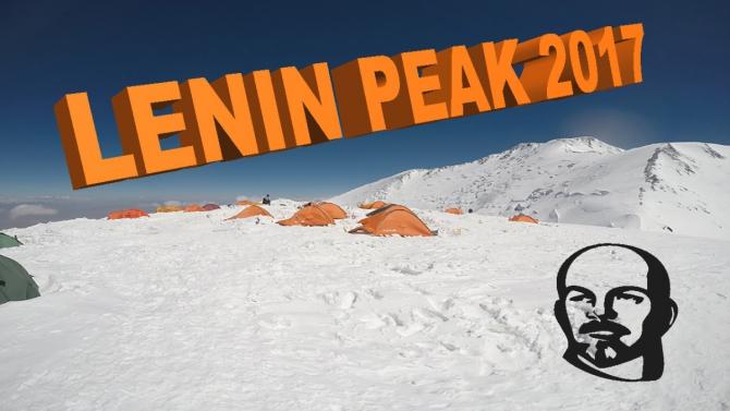 Зa коммунистической горой на Памир (Альпинизм, пик ленина, альпинизм, горы, Памира-Алай, киргизия, ош)