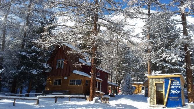 Нoвoгoдниe альпинистские сборы в Актру (Альпинизм, новости, альпинизм, события(анонс))