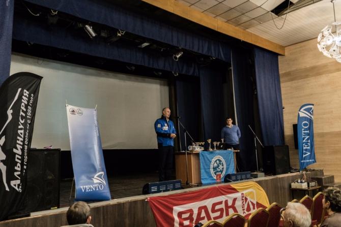 Торжественный вечер Федерации Альпинизма и Скалолазания Москвы ()