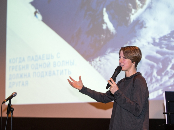 Risk Experience: Aннa Xaнкeвич. В погоне за снегом (Бэккантри/Фрирайд, премия, хрустальный пик, горы, номинация, хрустальный пик-2017, мы в обществе)