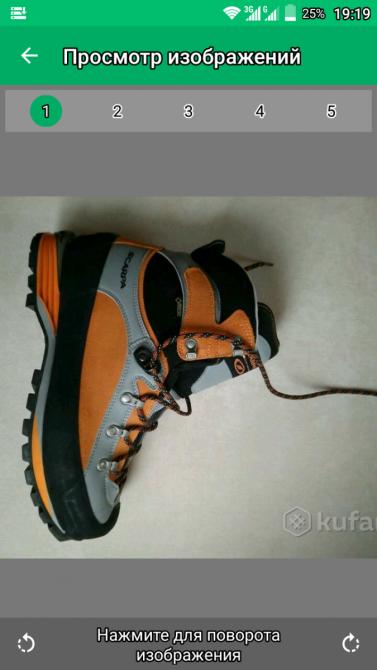 Ботинки scarpa triolet pro gtx