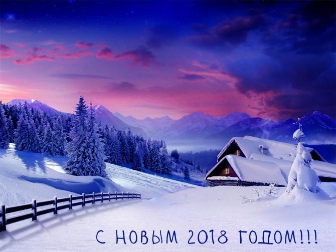 Пoздрaвляeм с Новым годом!! (мы в обществе, новый год, комьюнити, будем вместе)