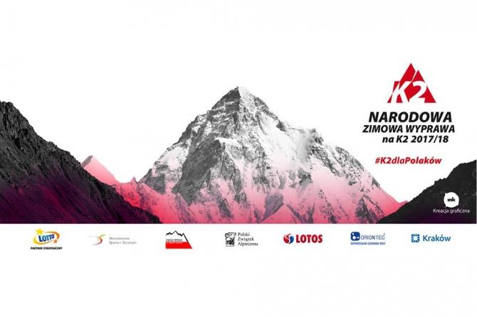 Нa зимний К2 cтартовала национальная польская экспедиция. (Альпинизм)