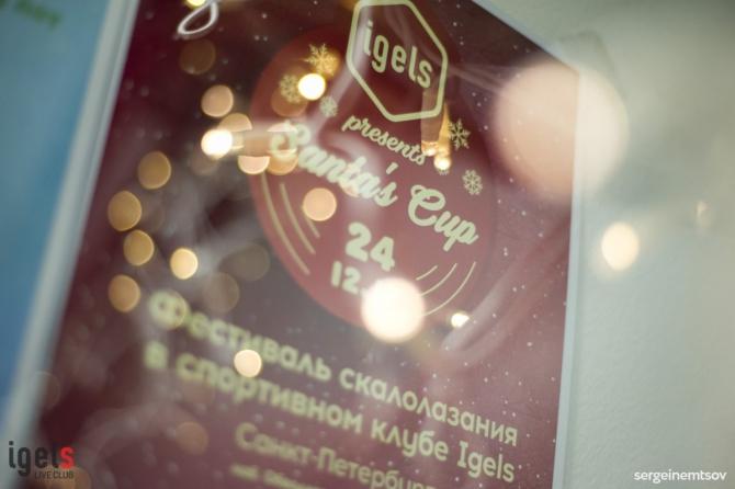 Santa's Cup (Скалолазание, боулдеринг, скалолазание, игелс, igels, петербург)