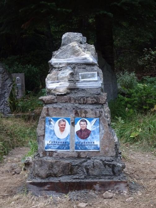 Переделан памятник Губанову Ю. Д. на кладбище альпинистов в ущелье Алибек (Альпинизм)